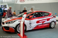 Motor Show 2014 (105)