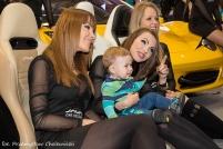 Motor Show 2014 (70)